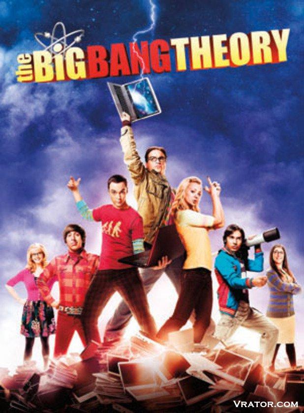 «Теория Большого Взрыва Смотреть Кураж Бомбей В Hd» — 2008