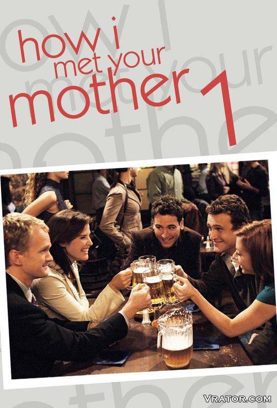 как я встретил вашу маму 1 сезон серия 22