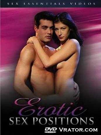 Эротические секс позы 2007