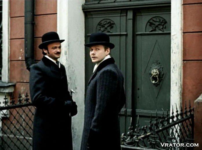 смотреть онлайн советский шерлок холмс знакомство