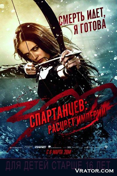Скачать фильмы жанра катастрофы через торрент.