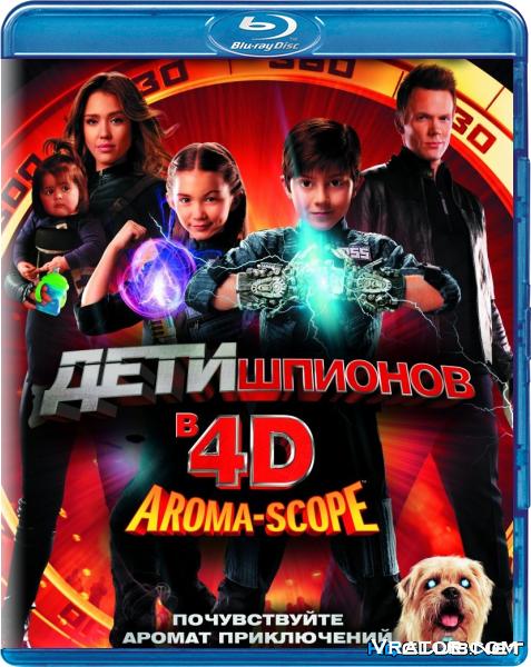 Дети шпионов 4d / spy kids: all the time in the world in 4d.