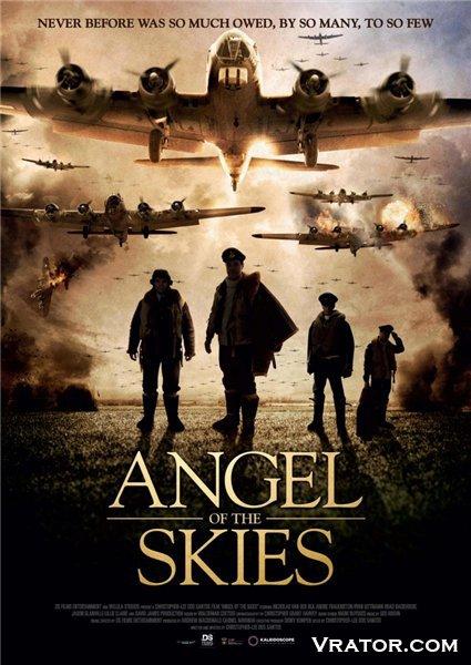 Ангел неба / Angel of the Skies (2013) HDRip » Vrator.com ...