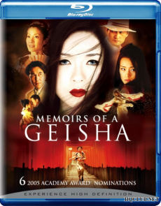 Мемуары гейши / Memoirs of a Geisha (2005) BDRip