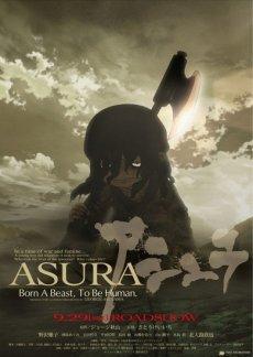 Асура / Asura (2012) HDRip