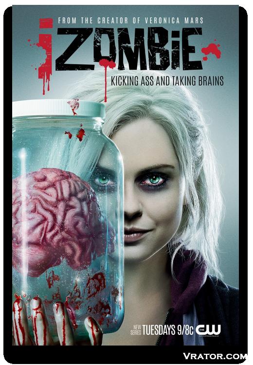 Я Зомби 2 Сезон 11 Серия скачать