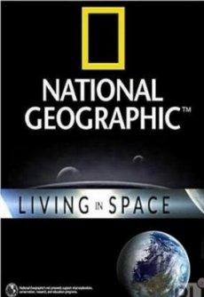 Скачать NG: Жизнь в космосе через торрент