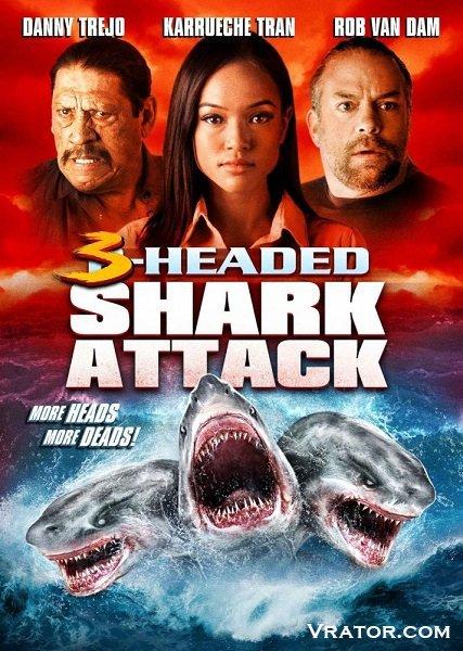Угроза из глубины 2 (атака трёхголовой акулы) / 3 headed shark.