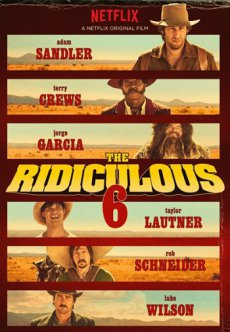Нелепая шестёрка / The Ridiculous (2015) WEBRip 720p