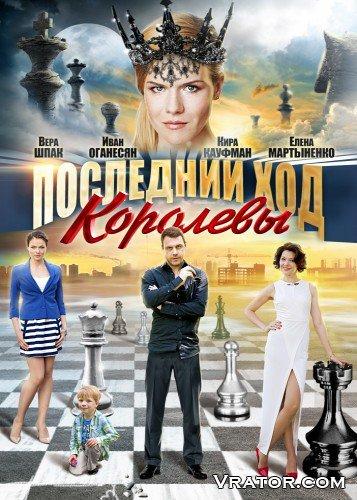 Скачать российские сериалы через торрент бесплатно - все