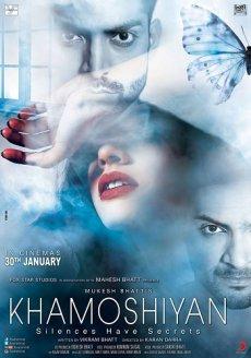 Звуки тишины / Khamoshiyan (2015) DVDRip