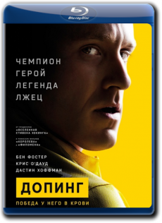Допинг / The Program (2015) BDRip