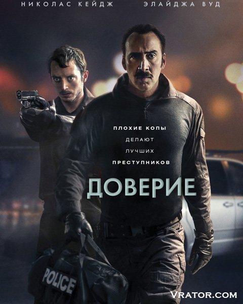Скачать Через Торрент Советские Комедии