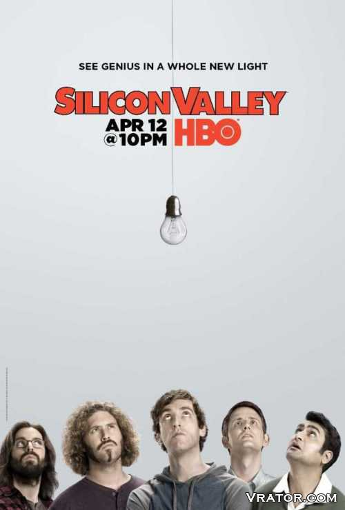 Силиконовая долина 2 сезон скачать торрент.