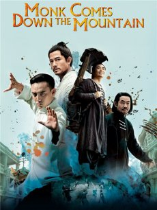 И сошел монах с гор / Dao shi xia shan / Monk Comes Down the Mountain (2015) HDRip