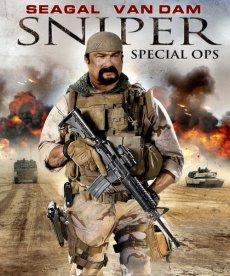 Скачать Снайпер: Специальный отряд через торрент