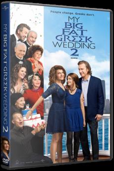 Скачать Моя большая греческая свадьба 2 через торрент