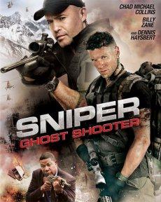 Скачать Снайпер: Призрачный стрелок через торрент