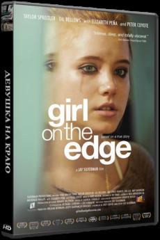 Девушка на краю / Girl on the Edge (2015) WEB-DLRip