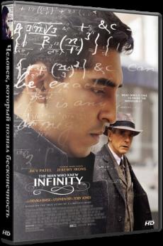Человек, который познал бесконечность / The Man Who Knew Infinity (2015) HDRip