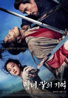 Меч помнит все / Воспоминания меча / Memories of the Sword / Hyubnyeo, kalui kieok (2015) BDRip-AVC