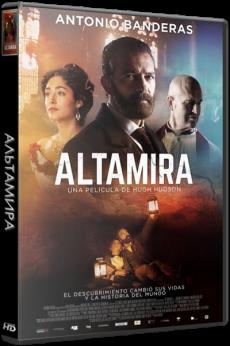 Альтамира / Altamira (2016) HDRip