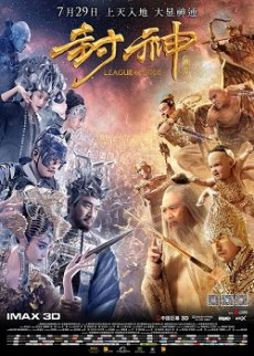 Лига Богов / League of Gods (2016) WEB-DLRip-AVC