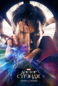 Доктор Стрэндж / Doctor Strange (2016) CAMRip