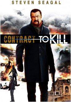 Контракт на убийство / Contract to Kill (2016) WEB-DLRip