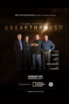 Прорыв  [1 сезон] (2015) / Breakthrough