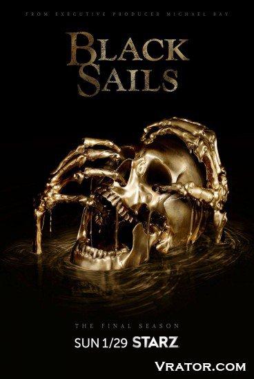 Скачать фильм черные паруса 4 сезон через торрент