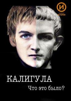 Калигула. Что это было / Caligula with Mary Beard (2013) IPTVRip