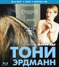 Тони Эрдманн / Toni Erdmann (2016) HDRip