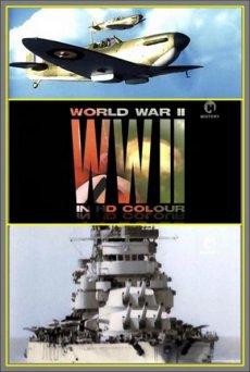Вторая мировая война в цвете [1-13 серии из 13] (2009-2011) HDRip