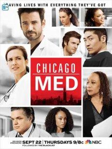 Скачать 2 сезон Медики Чикаго через торрент