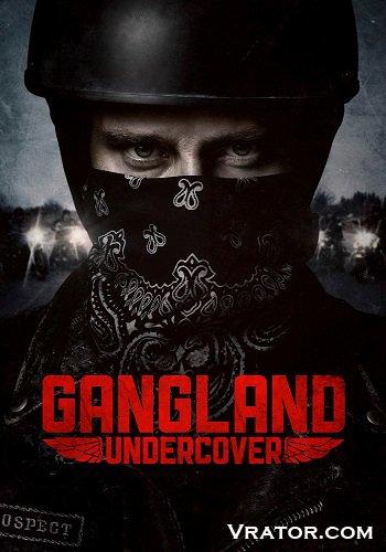 Gangland скачать игру торрент.
