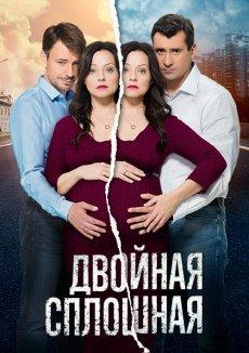 Империя, кёсем 20 серия русская озвучка смотреть онлайн!