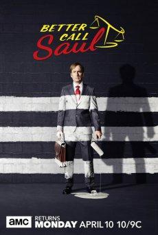 Скачать 3 сезон Лучше звоните Солу через торрент