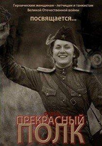 Скачать сериал русский крест торрент бесплатно.