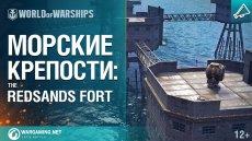 Морские крепости [1-6 серии] (2016-2017)