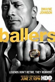 Игроки / Футболисты [3 сезон] (2017) / Ballers