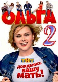 Ольга [2 сезон, 1-14 серии из 20] (2017)