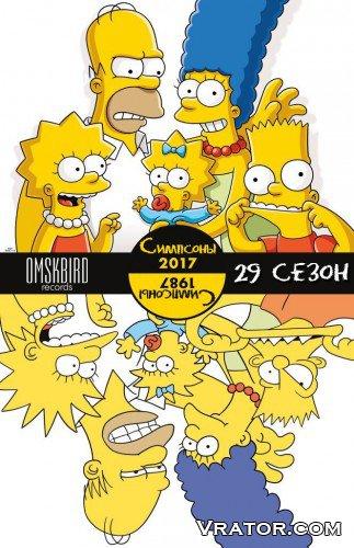 Симпсоны 27 сезон. Скачать торрент торрент трекер ru-bit. Ru.