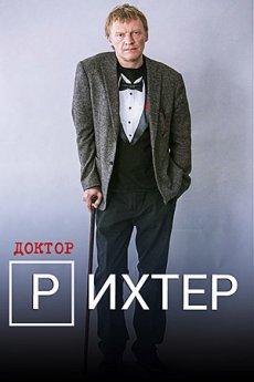 Доктор Рихтер [1 сезон, 1-6 серии] (2016)