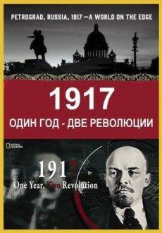 Скачать 1917: Один год - две революции через торрент