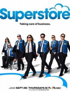 Скачать 3 сезон Супермаркет через торрент