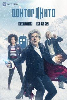 Доктор Кто  [11 сезон, 0-2 серия из 12] (2017) / Doctor Who