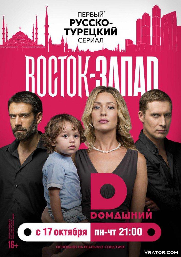 Материалы за октябрь 2016 года » русские фильмы смотреть онлайн.