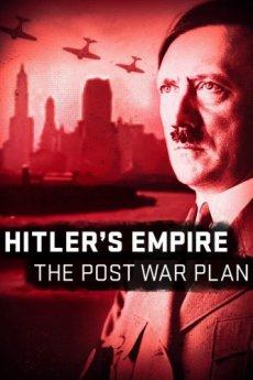 Скачать 1 сезон Мир Гитлера: послевоенные планы через торрент