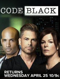 Реанимация [3 сезон, 1-13 серии из 16] (2018)  / Черный код / Code Black